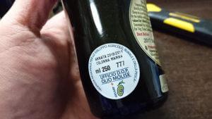イタリア産オリーブオイルのDOPラベル